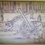 今週の戦国鳥獣戯画、政宗様と小十郎だったw