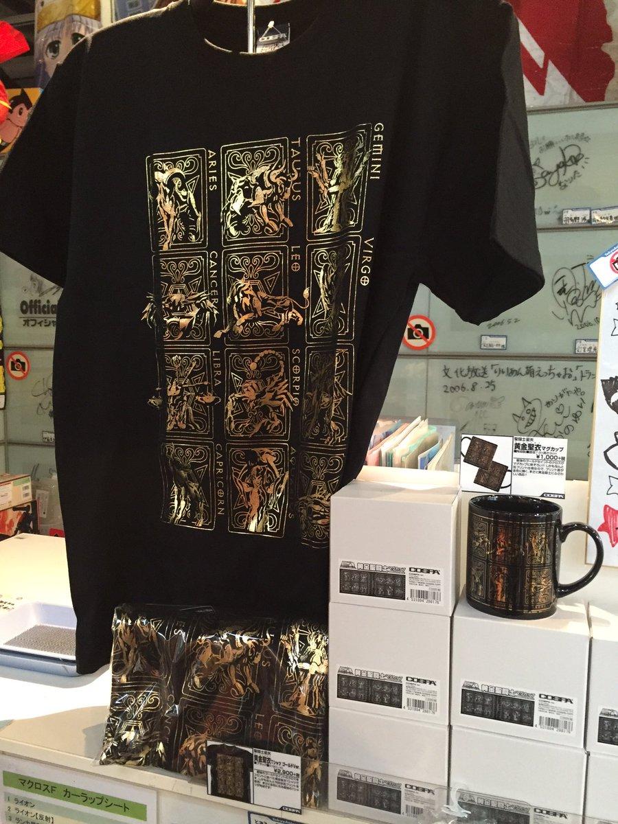 聖闘士星矢のTシャツとマグカップが入荷しました♪( ´ ▽ ` )ノカッコイイ黄金聖衣柄です!