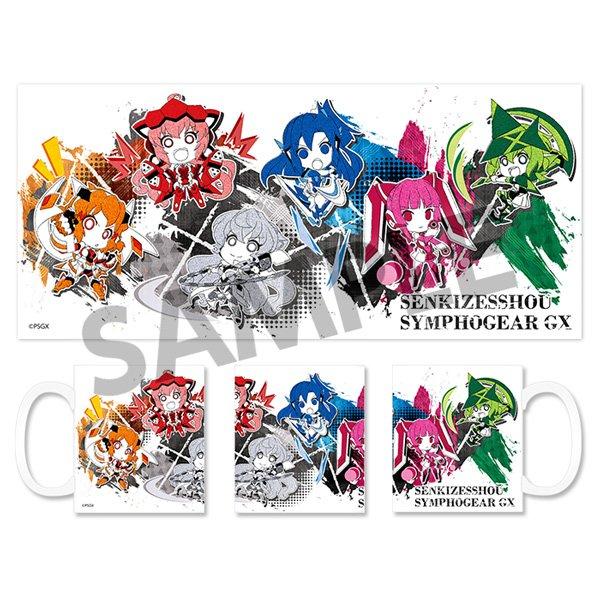 「戦姫絶唱シンフォギアGX フルカラーマグカップ」は絶唱しないのイラストをデザインした『シンフォギア装者』と『キャロル&