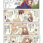 Official4コマ「小花の星フェス通信(タイムス)絵日記」第21回が公開だじゅっ!今週もスカラ・アルティスタを登るた