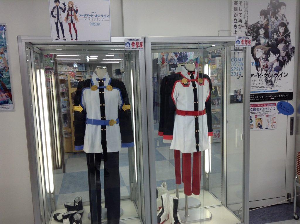秋葉原にある「電撃屋AKIBAカルチャーズZONE店」では、ただいま『ソードアート・オンライン』祭りを開催中! 限定商品