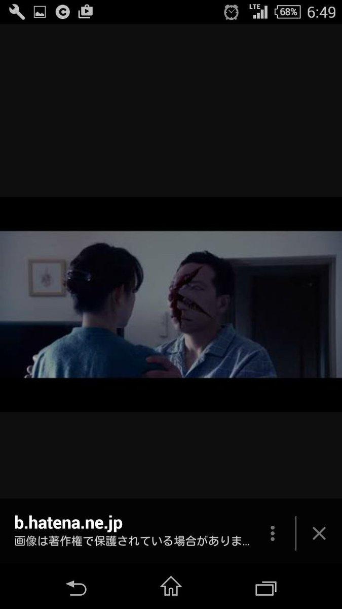 @08megm: #映画で印象に残っている死寄生獣これね、最初だったしBGMもあいまって怖かった