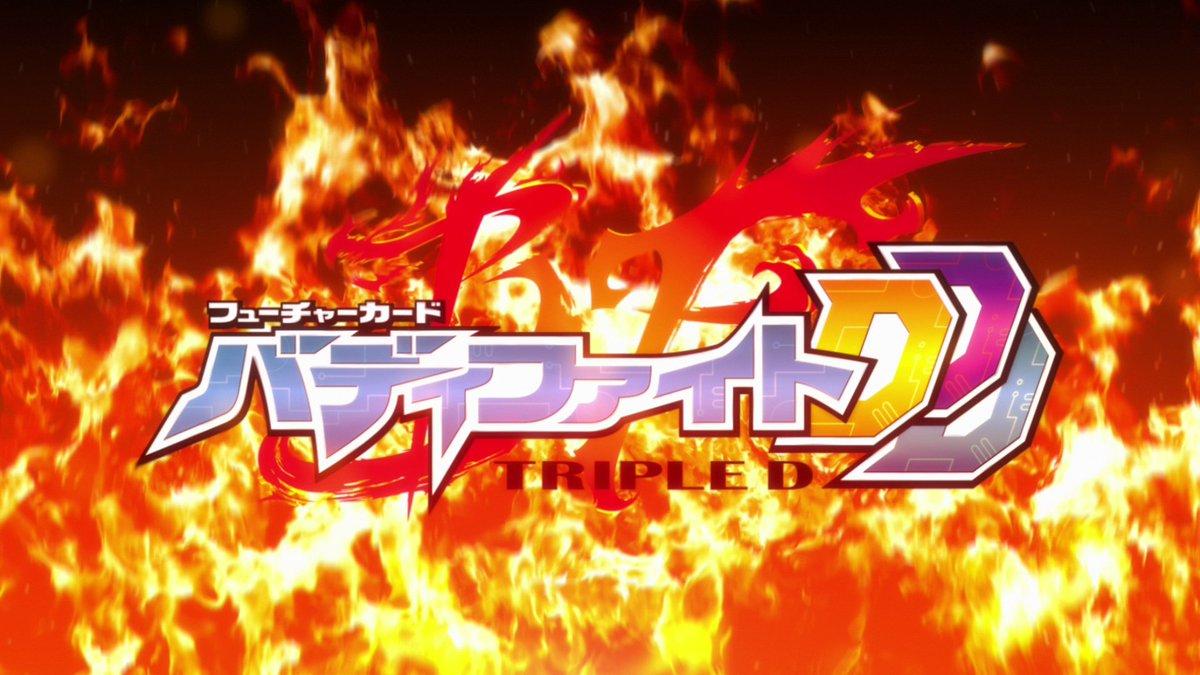 黒渦ガイト役・蒼井翔太さんの歌うアニメ新OP「DDD」がオリコン週間ランキング11位にランクイン!!蒼井さん、おめでとう