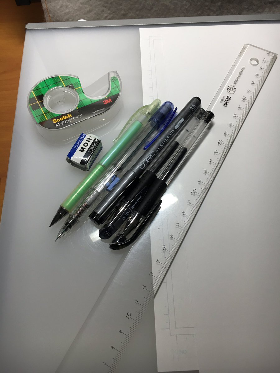 2.描く時の道具はたぶんこんなもん。Dグレ本「うたかた」まではちゃんと丸ペンにインク、原稿用紙使ってましたけど途中で鉛筆