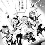 【ARIA12月号10/28発売】「あんさんぶるスターズ!」が表紙!【DDD】準決勝でRa*bitsと対戦することになっ