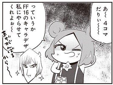 【87-1】 あいまいみー【87】 / ちょぼらうにょぽみ