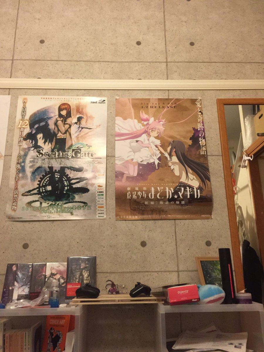 7.好きなアニメSteins;Gate,魔法少女まどか☆マギカ、psycho-pass、コードギアス、攻殻機動隊、あい
