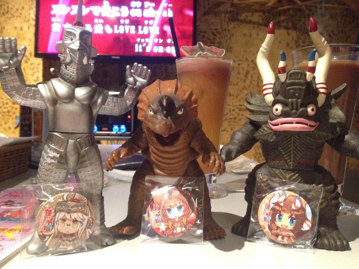 『怪獣娘〜ウルトラ怪獣擬人化計画〜』コラボカラオケにリベンジ!前回手に入れられなかった4人の怪獣娘を引き当て、めでたく缶