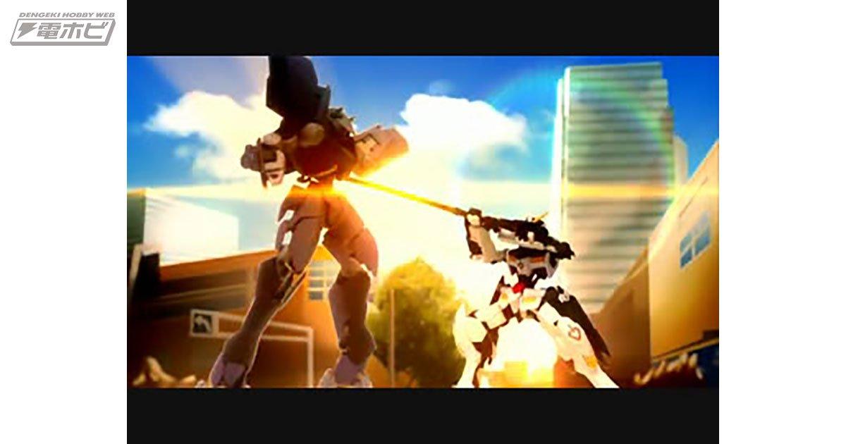 【機動戦士ガンダム 鉄血のオルフェンズ】ガンプラで名シーンを再現した動画が話題【ニコ動注目動画】  #niconico