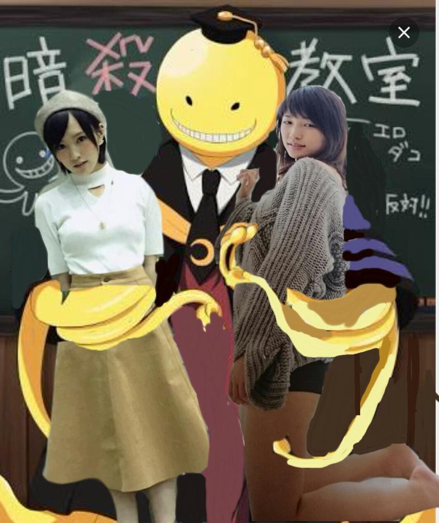 リマインド川栄タイム画像Vol.561暗殺教室