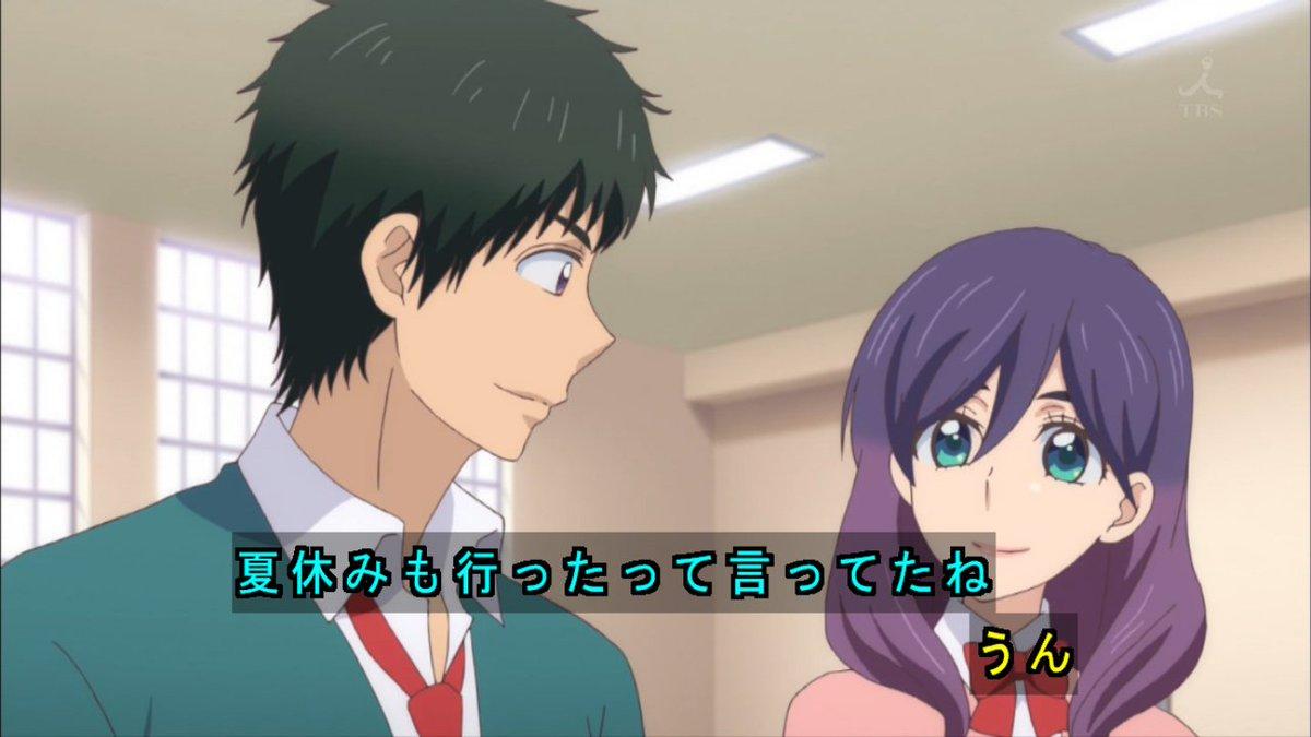 コミケに参加しないと1年が終われない #anime_watamote