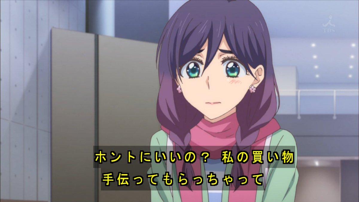 イケメン4人にモテるとファンネルが4つ手に入る #anime_watamote