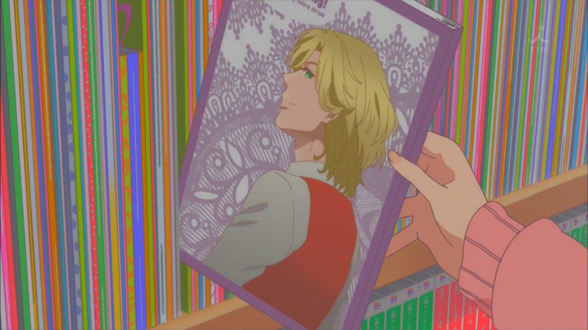 おいバーナビー #私モテ #anime_watamote