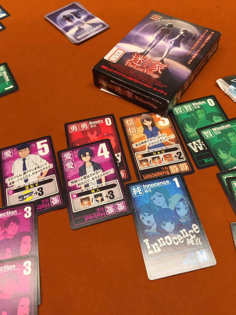 迷家アニメ迷家のカードゲーム!