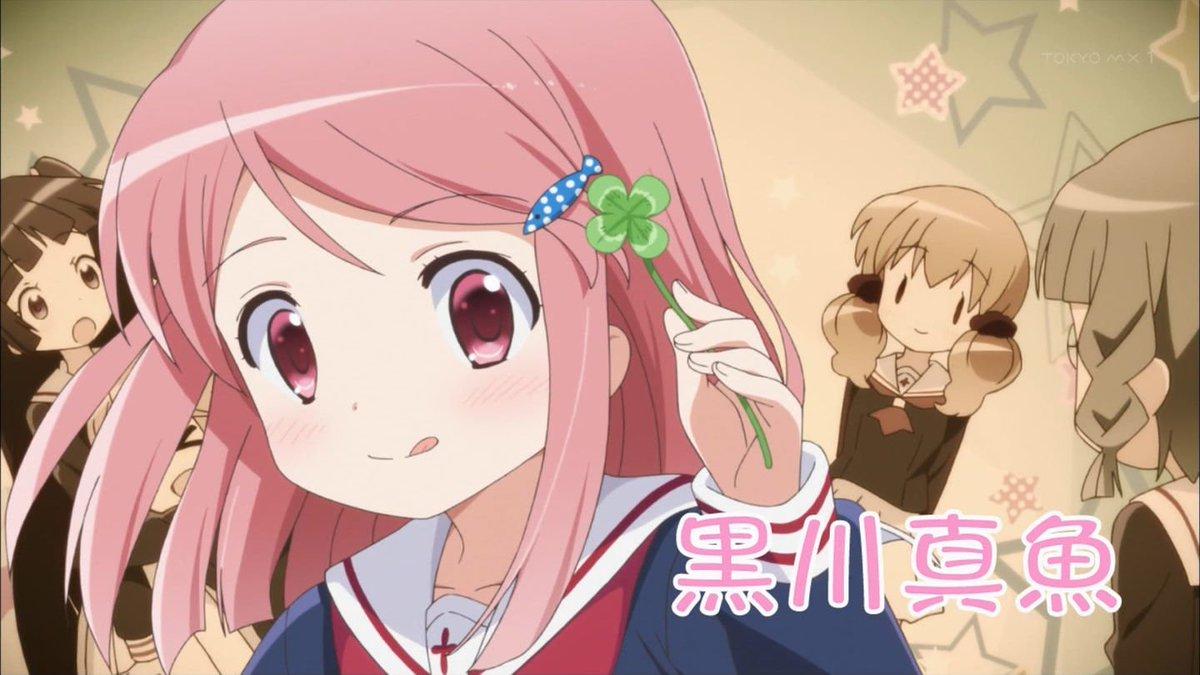 わかばガール懐かしいー!黒川真魚ちゃん可愛いー!!  #wakaba_girl