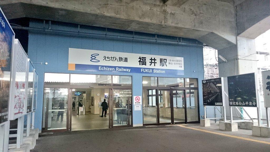 グラスリップの聖地巡礼依頼久しぶりに福井駅に来たらびびった!えちてつが路面駅じゃなくて高架化してるやん!?福井駅前もハッ