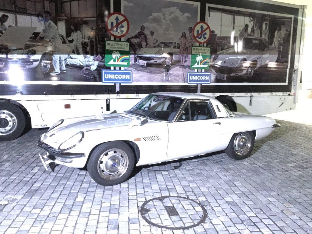 パシフィコ横浜の裏?に、『ゅ13,14』で使用された車が停車していたぜ。
