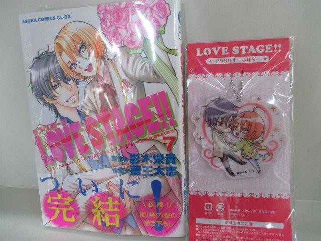【書籍入荷情報③】あすかコミックスより「LOVE STAGE!! 7」入荷致しました!感動の完結巻!アニメイト限定セット