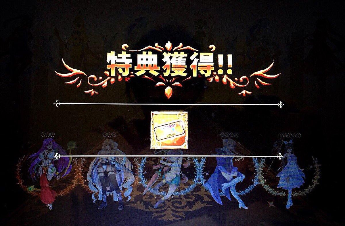 【DMM.R18】FLOWER KNIGHT GIRL 〜X指定〜 part1983 [無断転載禁止]©bbspink.com->画像>249枚