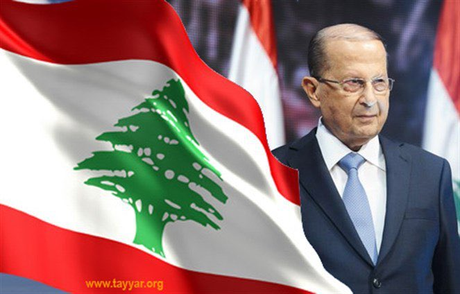 الجمهوريه اللبنانيه
