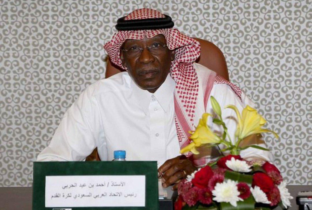 الاتحاد السعودي الحالي