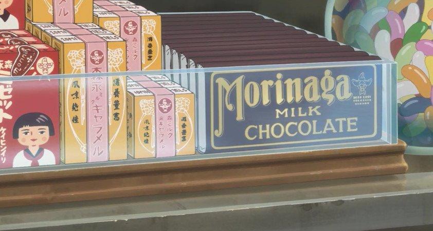 「この世界の片隅に」応援。「慈仙寺鼻筋から中島本通りへ出た正面の角にヒコーキ堂菓子店があり、キャラメルやチョコレートなど
