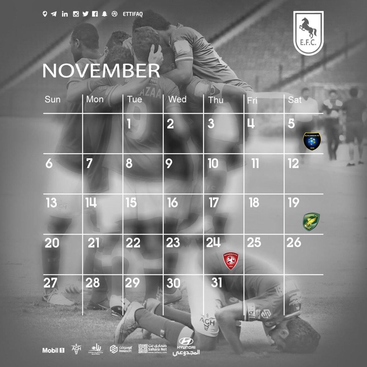 1 نوفمبر