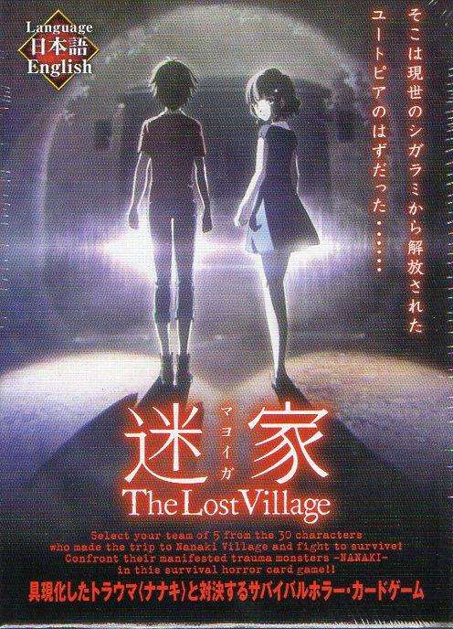 【新入荷】ポニーキャニオン様の「迷家・マヨイガ・ The Lost Village」が入荷いたしました。アニメ「迷家・マ