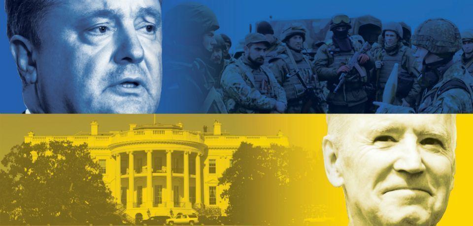 What will Ukraine do without Joe Biden, its man in Washington?
