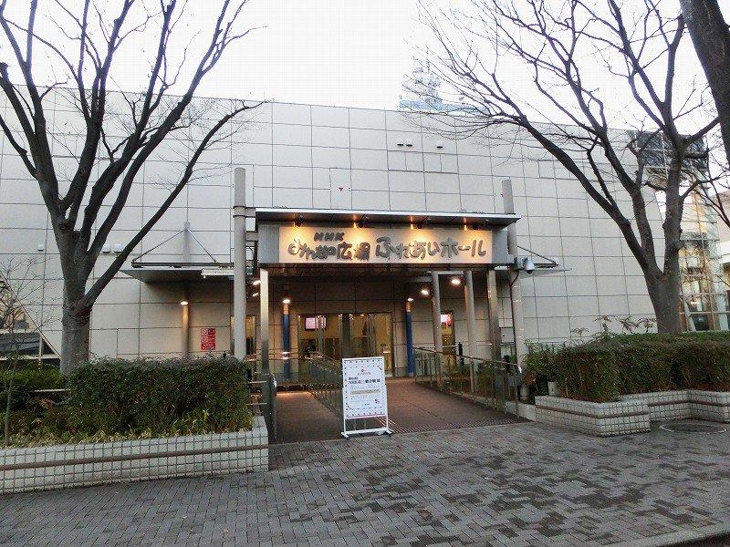 早速公録のイメトレを。NHKふれあいホールは客席数281席。渋谷駅と原宿駅の間くらいに位置しています。新しい建物ですが、