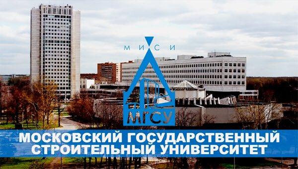 Отзыв: студенческий городок мгсу московский государственный строительный университет (россия, москва)