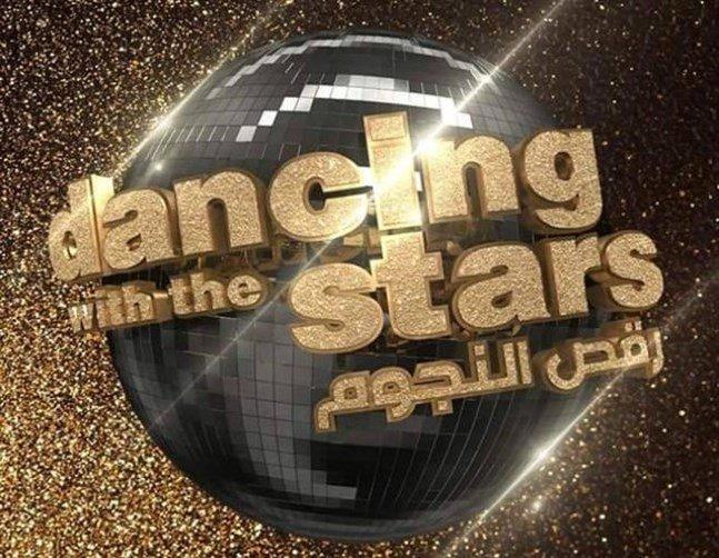 #رقص_النجوم: #رقص_النجوم