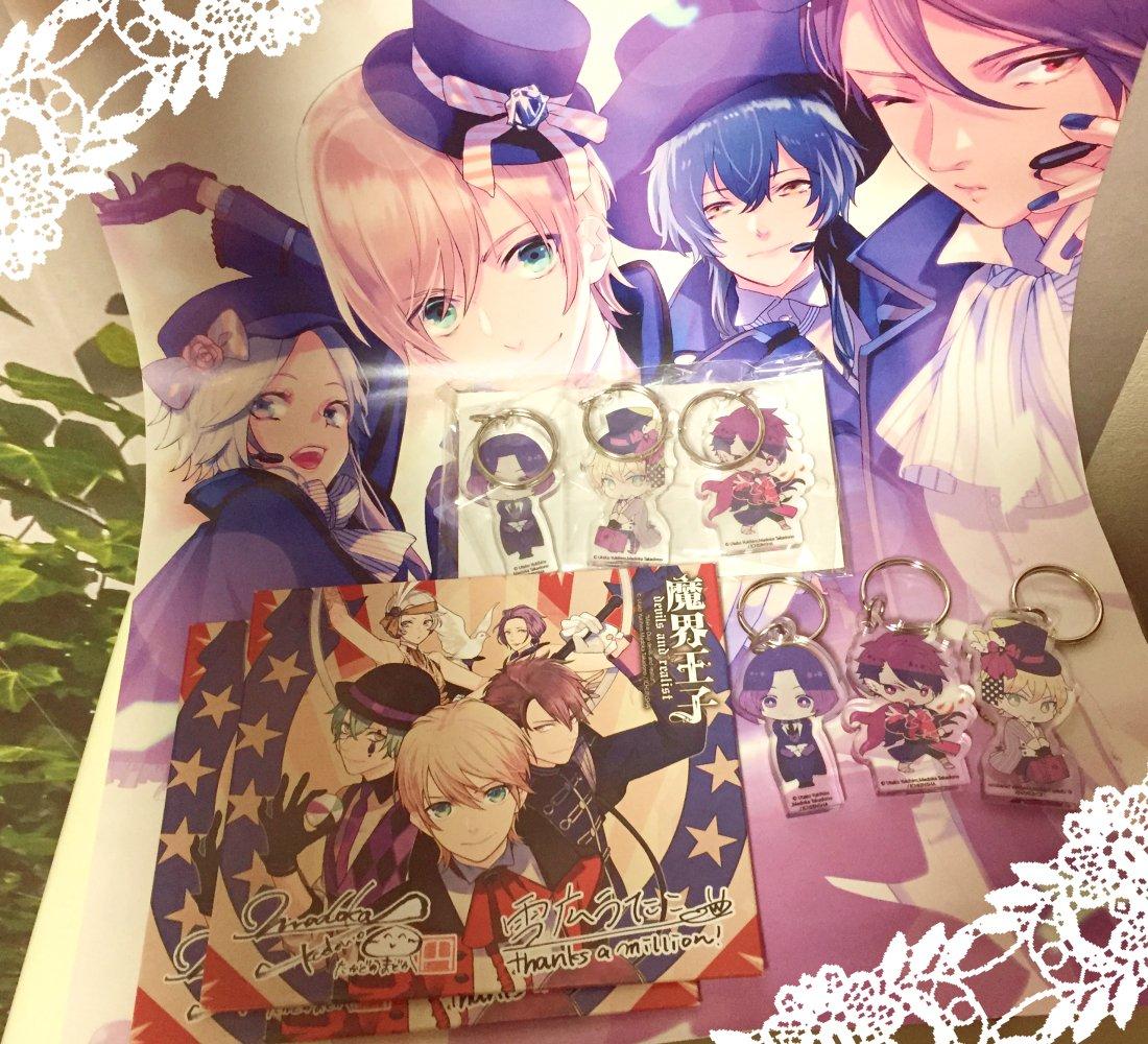 台湾の長鴻出版社さんが作ってくださった魔界王子のグッズが届きました!サイン会に引き続きありがとうございます!