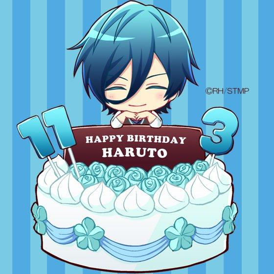 【HAPPY BIRTHDAY】本日11月3日は月皇遥斗のお誕生日★アオキタレン先生描きおろし「誕生日アイコン」「スマホ