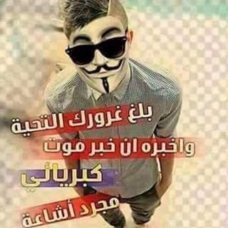 #الهجره_الجماعيه_من_عمانتل37: #الهجره_الجماعيه_من_عمانتل37