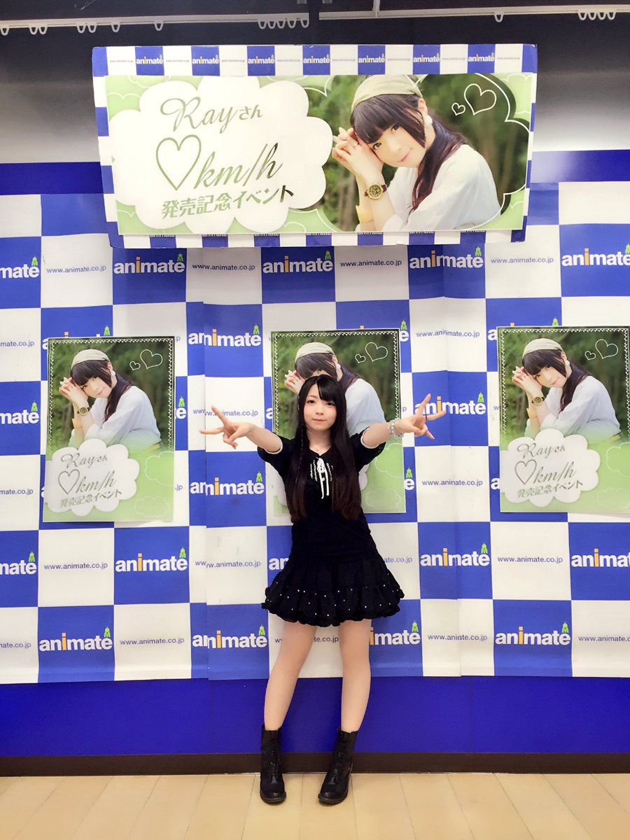Rayニューシングル「♡km/h」(TVアニメ『ろんぐらいだぁす!』OPテーマ)発売記念イベント9店舗目!アニメイト渋谷