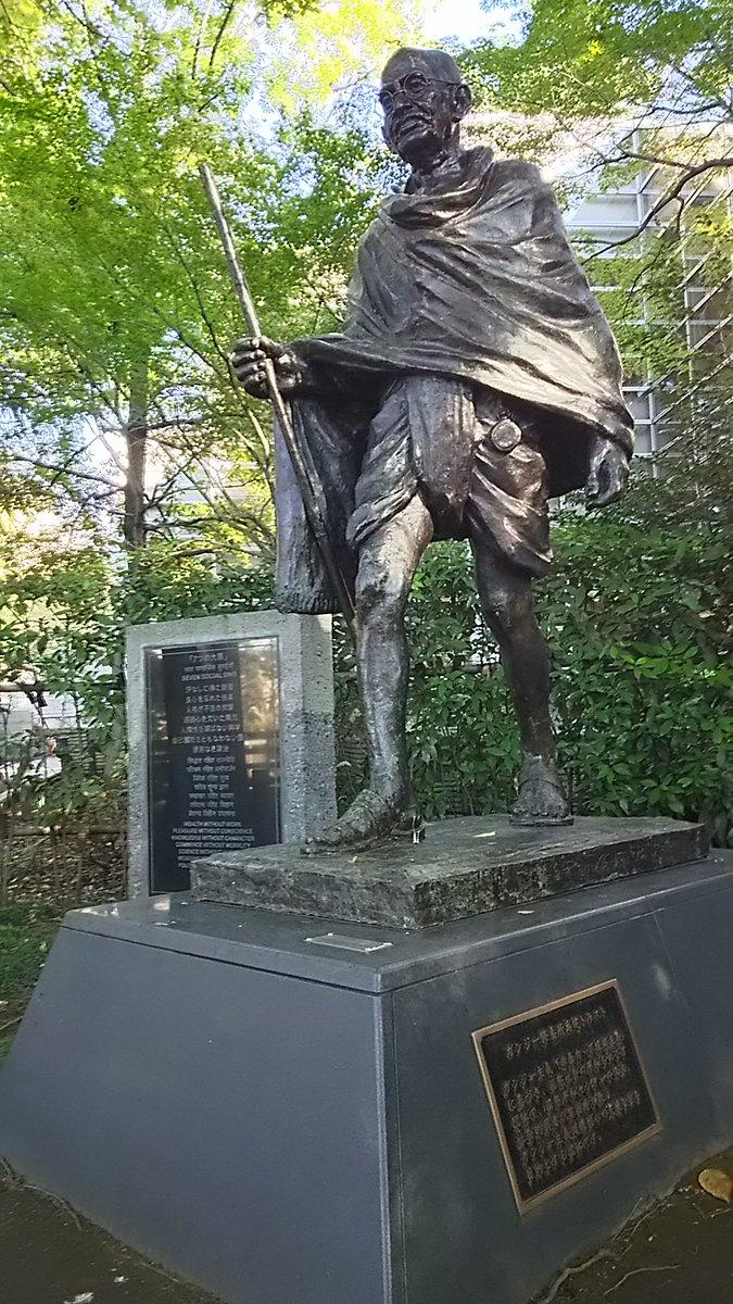 【杉並区立 #中央図書館 の #ガンジー 像】『七つの大罪汗なしに得た財産良心を忘れた快楽人格が不在の知識道徳心を欠いた