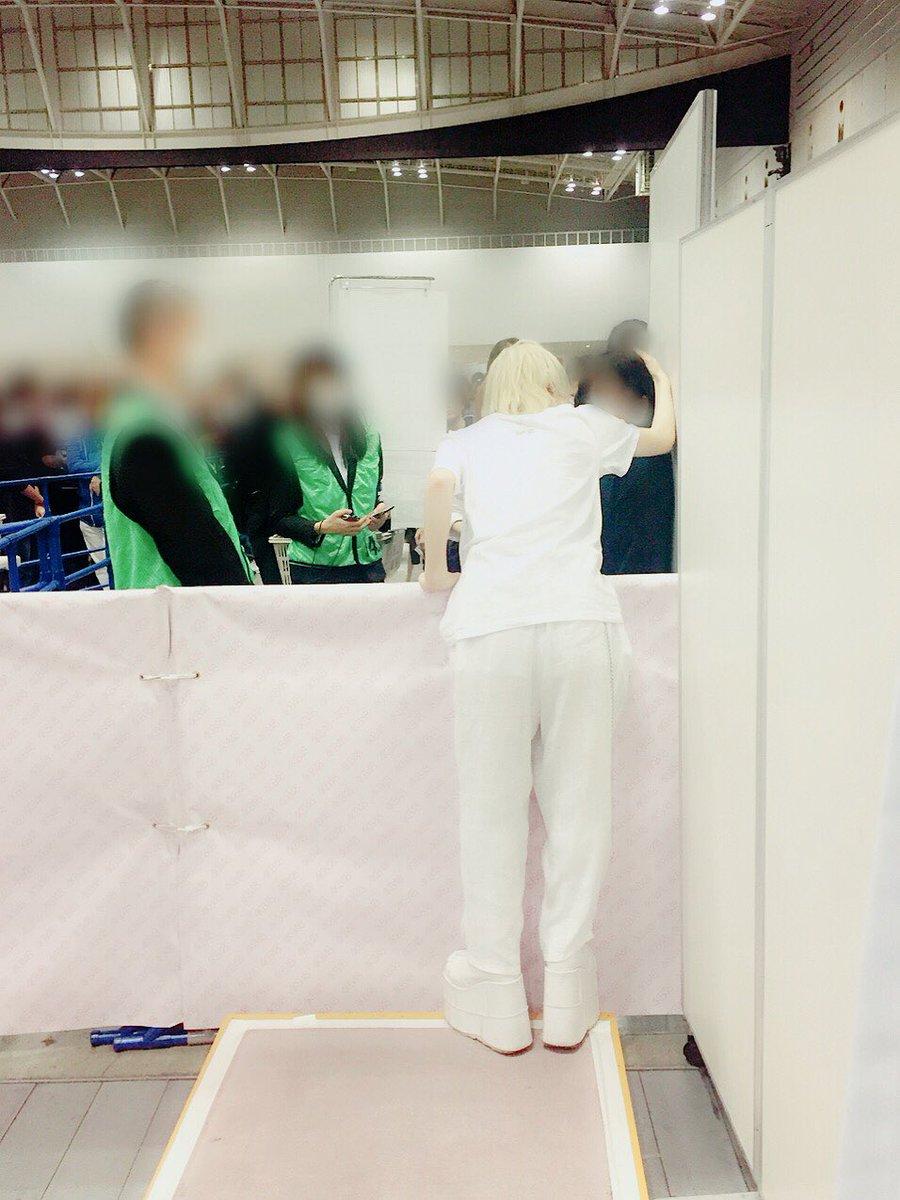 【NMB48】三田麻央応援スレ☆19【まおきゅん】 [無断転載禁止]©2ch.netYouTube動画>4本 ->画像>541枚