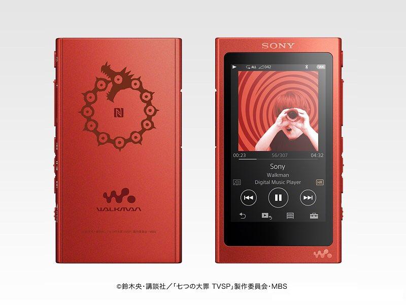 七つの大罪と瀧川ありさ、ウォークマン®Aシリーズ& h.ear on(MDR-100A)とのコラボが決定!ソニー