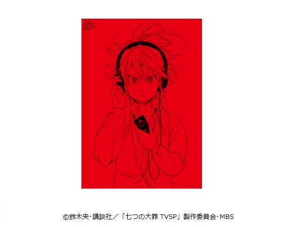 七つの大罪×瀧川ありさ×ウォークマン®Aシリーズ& h.ear on(MDR-100A)コラボ! 購入者全員特典