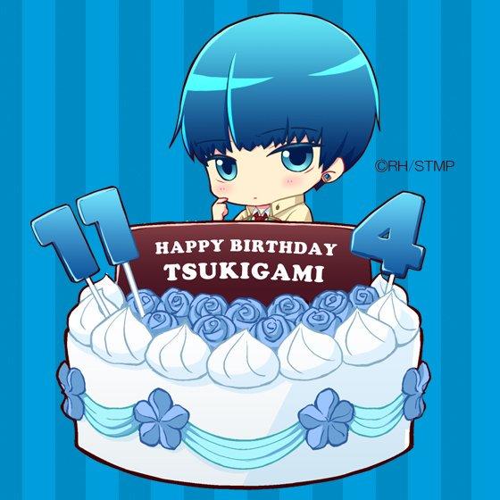 【HAPPY BIRTHDAY】本日11月4日は月皇海斗のお誕生日★アオキタレン先生描きおろし「誕生日アイコン」「スマホ