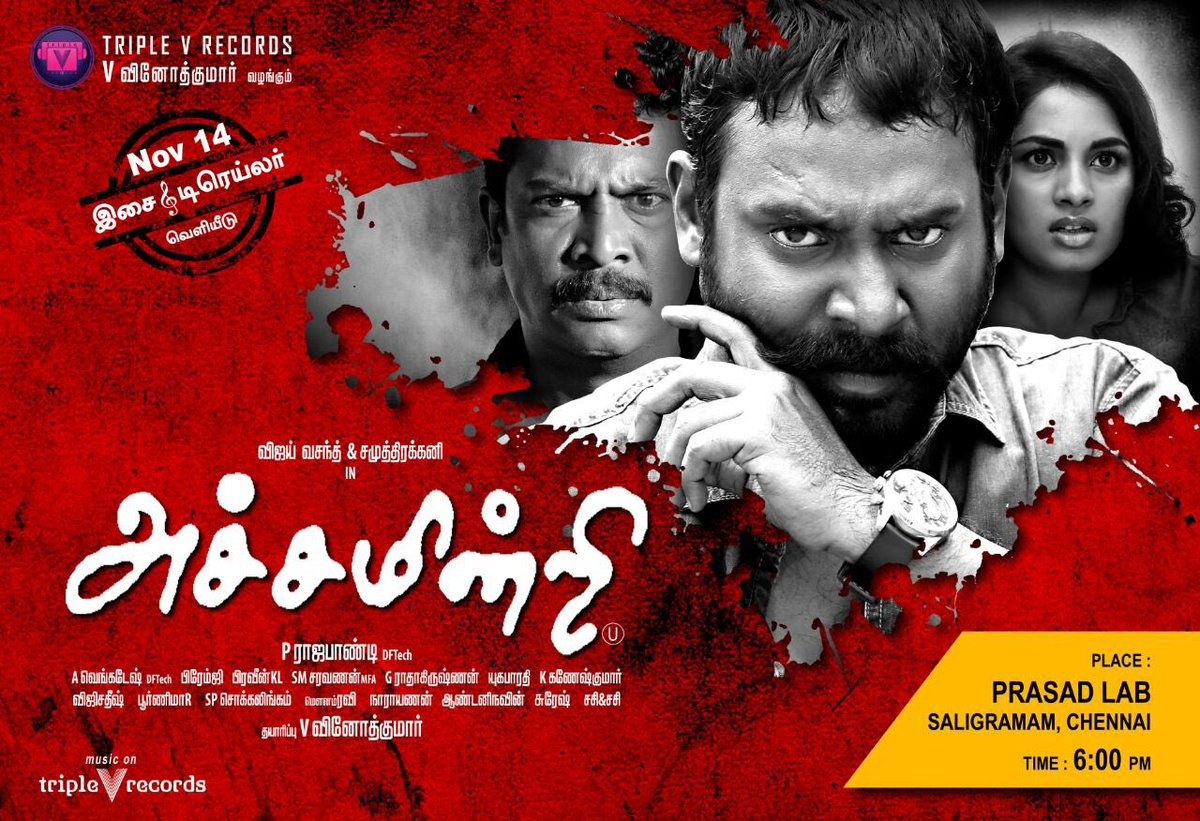Upcoming Tamil Movies List of 2018  New Kollywood Movie