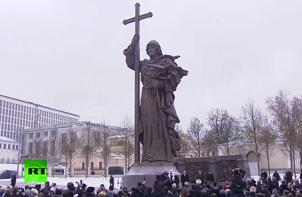 LIVE: Putin attends unveiling of first Christian Slavic ruler monument