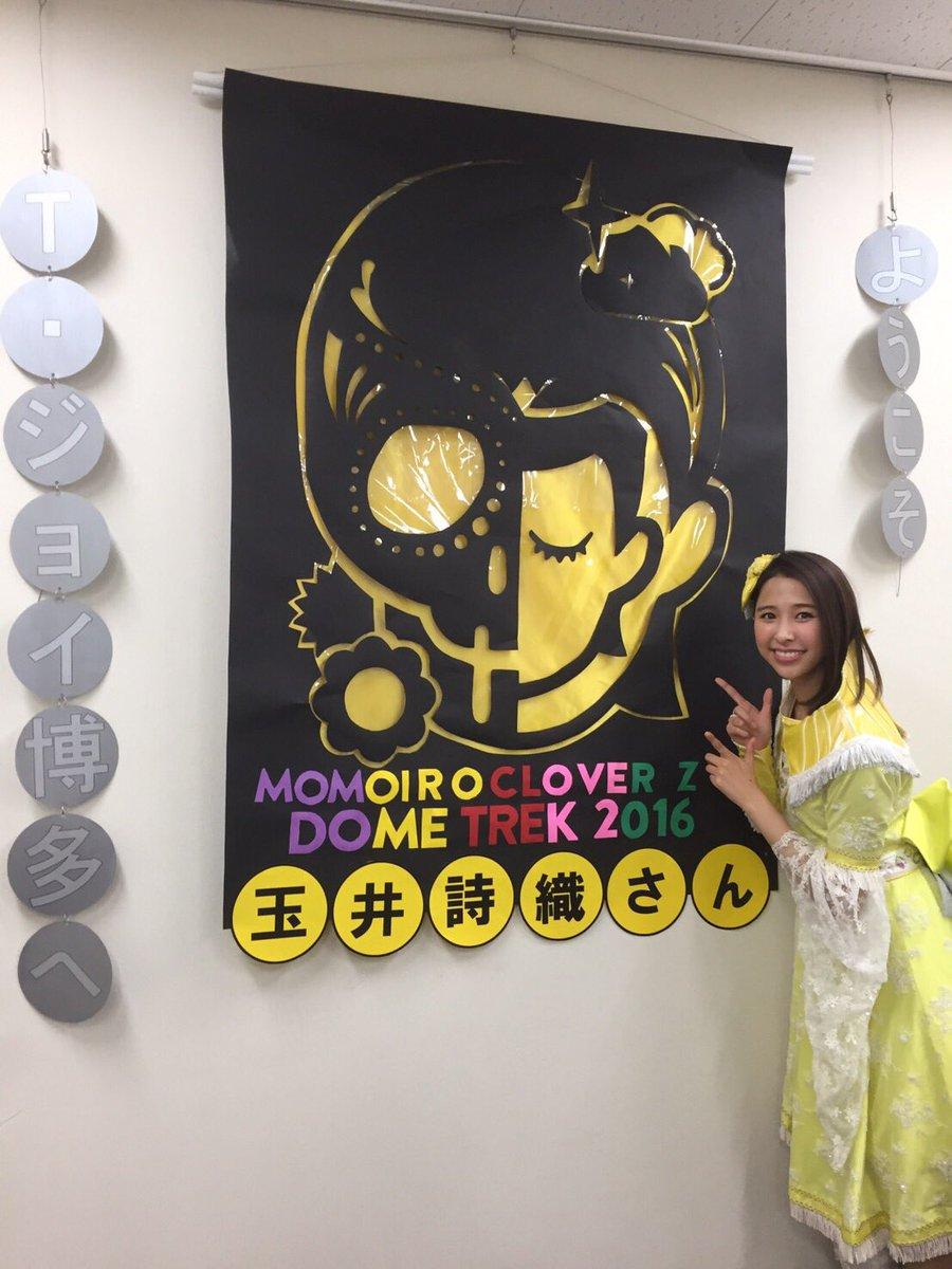 福岡、九州でのアイドルイベントに関して Part9 [無断転載禁止]©2ch.netYouTube動画>17本 ->画像>155枚