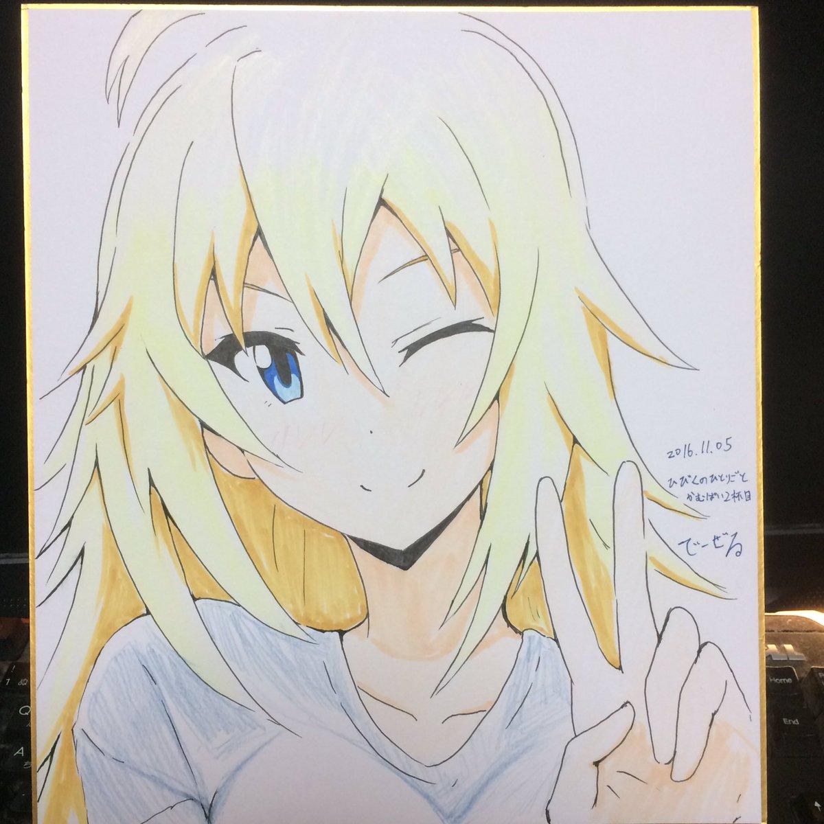 今日は響さんのイベント、ひびくのひとりごとに行くので、1枚色紙ってみた!競女の日下生美桜を描いてみたぜっ!