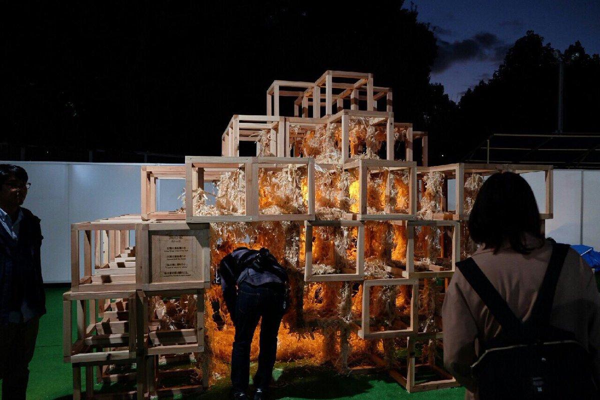 「神宮外苑 火災」の画像検索結果