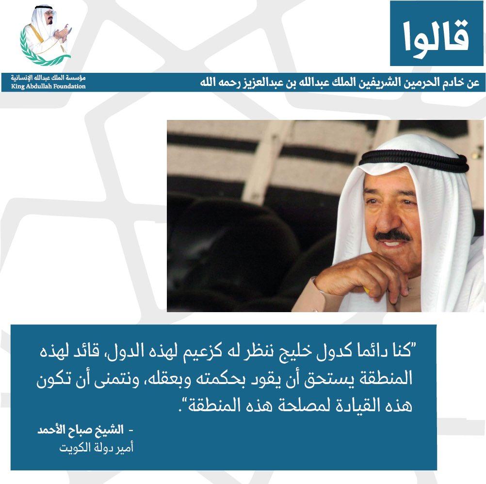 #الملك_عبدالله: #الملك_عبدالله