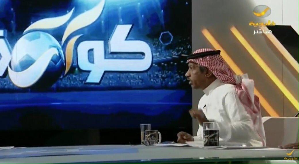 عبدالعزيز الغيامه