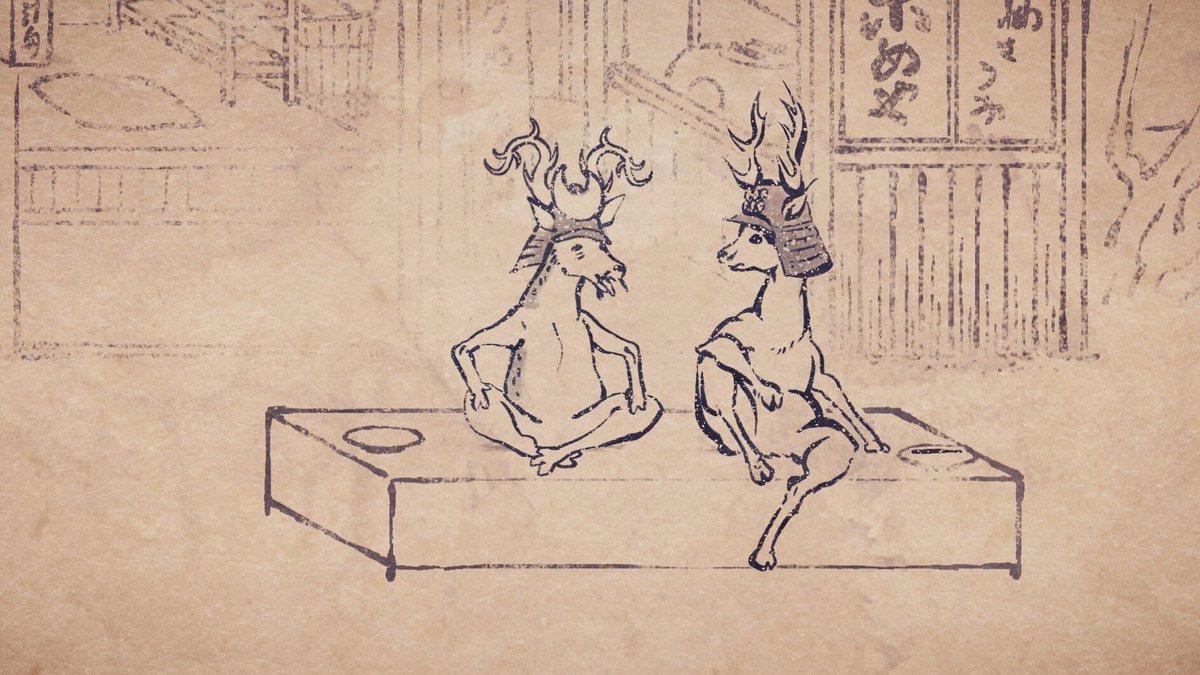 【第5話「六文銭」配信開始!】各配信サイトにてTVアニメ「戦国鳥獣戯画〜甲〜」第5話「六文銭」配信開始!今回の登場人物は