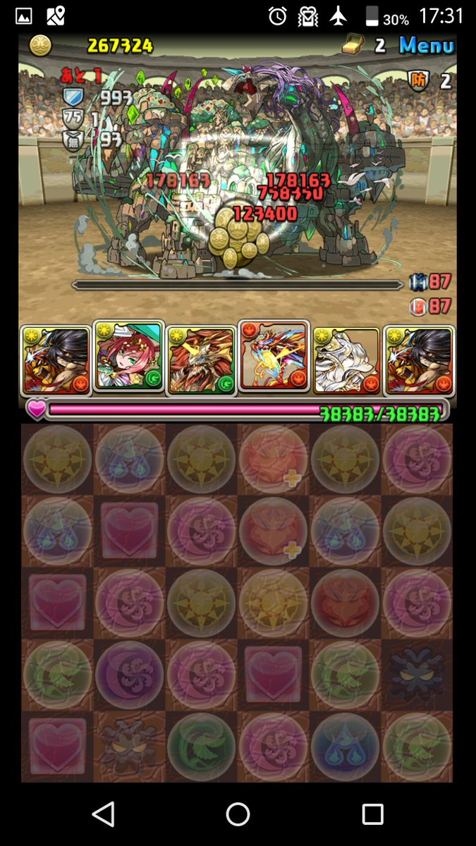 極限の闘技場・双極の女神3 うしおととらソロプレイにてついにクリアしましたヽ(`▽´)/!!!!!!強い!!!かわいい!